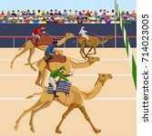 camel racing. vector... | Shutterstock .eps vector #714023005