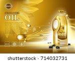 plastic container or bottle... | Shutterstock .eps vector #714032731
