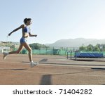 beautiful young woman exercise... | Shutterstock . vector #71404282