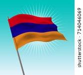 waving armenia flag. vector... | Shutterstock .eps vector #714046069