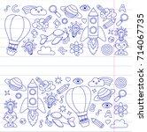 knowledge imagination fantasy...   Shutterstock .eps vector #714067735