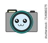 photographic camera icon | Shutterstock .eps vector #714080275