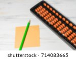mental arithmetic blurred... | Shutterstock . vector #714083665