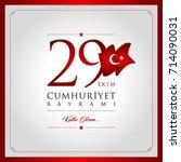 29 ekim cumhuriyet bayrami... | Shutterstock .eps vector #714090031