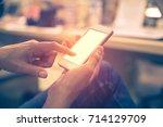 close up of generic design... | Shutterstock . vector #714129709