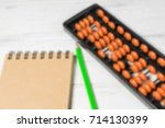 mental arithmetic blurred... | Shutterstock . vector #714130399
