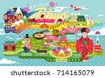 japan travel poster  tokyo...   Shutterstock .eps vector #714165079