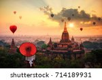 unidentified burmese woman... | Shutterstock . vector #714189931