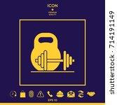 kettlebell and barbell icon | Shutterstock .eps vector #714191149