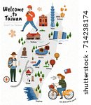 taiwan travel map  hand drawn... | Shutterstock .eps vector #714238174