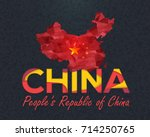 low poly china map and fluid... | Shutterstock .eps vector #714250765
