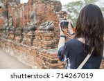 people back view photographer... | Shutterstock . vector #714267019