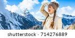 winter on higher level of fun....   Shutterstock . vector #714276889
