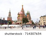 russia  moscow  september 11 ... | Shutterstock . vector #714307654