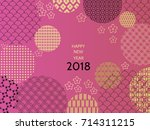 Stock vector happy new year template greeting card in oriental style chinese japanese elements vector 714311215