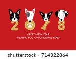 4 dogs   cookies | Shutterstock .eps vector #714322864