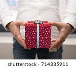 close up shot of man in white... | Shutterstock . vector #714335911