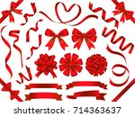 a set of various red vector... | Shutterstock .eps vector #714363637