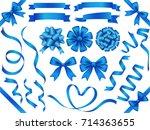 a set of various blue vector...   Shutterstock .eps vector #714363655
