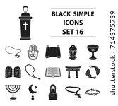 religion set icons in black... | Shutterstock .eps vector #714375739