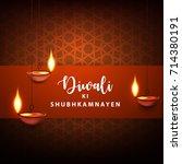 happy diwali wallpaper design... | Shutterstock .eps vector #714380191