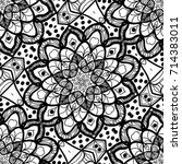 seamless pattern with henna... | Shutterstock .eps vector #714383011