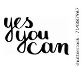 yes you can lettering black on... | Shutterstock .eps vector #714387967