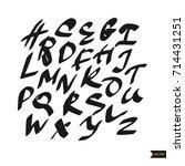 alphabet letters.black... | Shutterstock .eps vector #714431251