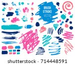 set brush stroke. brush  pen ... | Shutterstock .eps vector #714448591