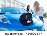 selective focus of an electric... | Shutterstock . vector #714502597