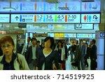 tokyo  japan   21 may 2013. a... | Shutterstock . vector #714519925