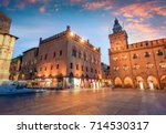 great spring sunset of the main ... | Shutterstock . vector #714530317