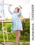 Adorable Little Painter. Cute...