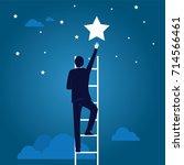 vector illustration. business... | Shutterstock .eps vector #714566461