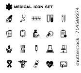 medical icons set vector   Shutterstock .eps vector #714569374