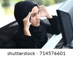 beautiful muslim lady looking... | Shutterstock . vector #714576601
