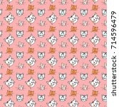 cute seamless pattern with cats. | Shutterstock .eps vector #714596479