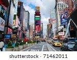 new york city  ny   sep 5 ... | Shutterstock . vector #71462011
