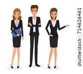 business people team work... | Shutterstock .eps vector #714626461