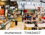 lisbon  portugal   august 08 ... | Shutterstock . vector #714626617