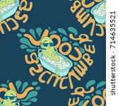 cool as cucumber illustration... | Shutterstock .eps vector #714635521