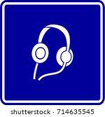 headphones sign | Shutterstock .eps vector #714635545