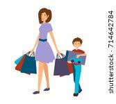 colorful illustration set of... | Shutterstock .eps vector #714642784