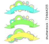 set flat line ribbon gear... | Shutterstock .eps vector #714664255