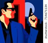 detective  secret agent  spy ... | Shutterstock .eps vector #714671134