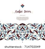vector vintage decor  ornate... | Shutterstock .eps vector #714702049