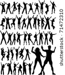 huge collection of silhouettes... | Shutterstock .eps vector #71472310
