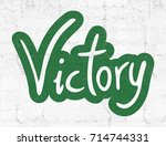 victory message | Shutterstock . vector #714744331
