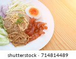 fried rice with shrimp paste ... | Shutterstock . vector #714814489