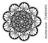 mandalas for coloring book.... | Shutterstock .eps vector #714854491